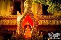 las mejores ofertas de vuelos a laos
