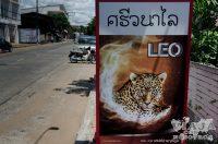 hoteles economicos en bangkok