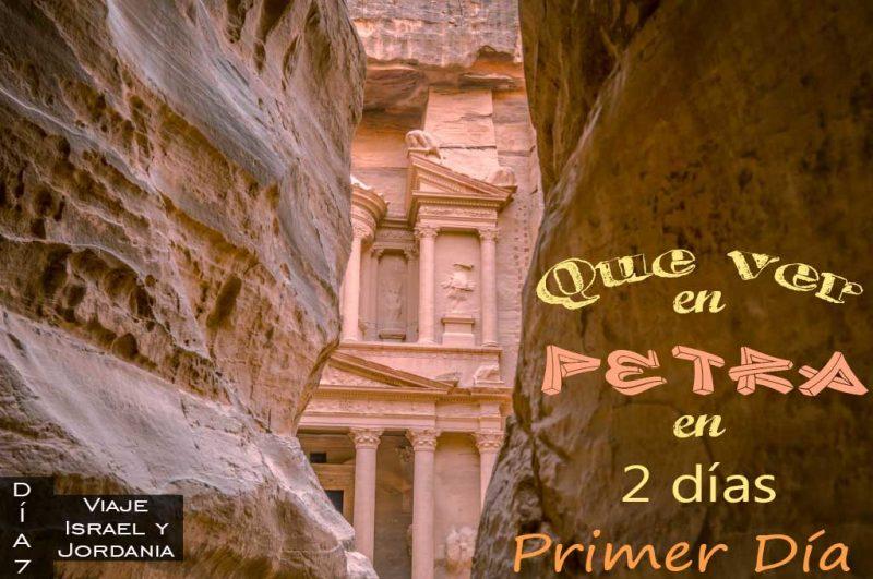 Guia para organizar tu viaje a Petra