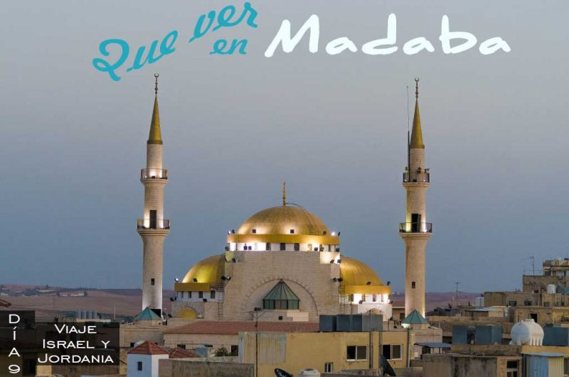 Como ir de Petra a Madaba por tu cuenta
