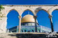 Cúpula de la Roca de Jerusalen