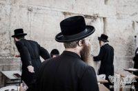 Como ir de Tel-Aviv a Jerusalen en transporte público