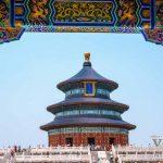 Pekin: Palacio de Verano, Templo del Cielo, Templo de los Lamas