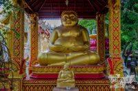 templos de Ubon Ratchathani
