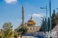 Mezquita de Makam Al Nabi Sain Nazareth
