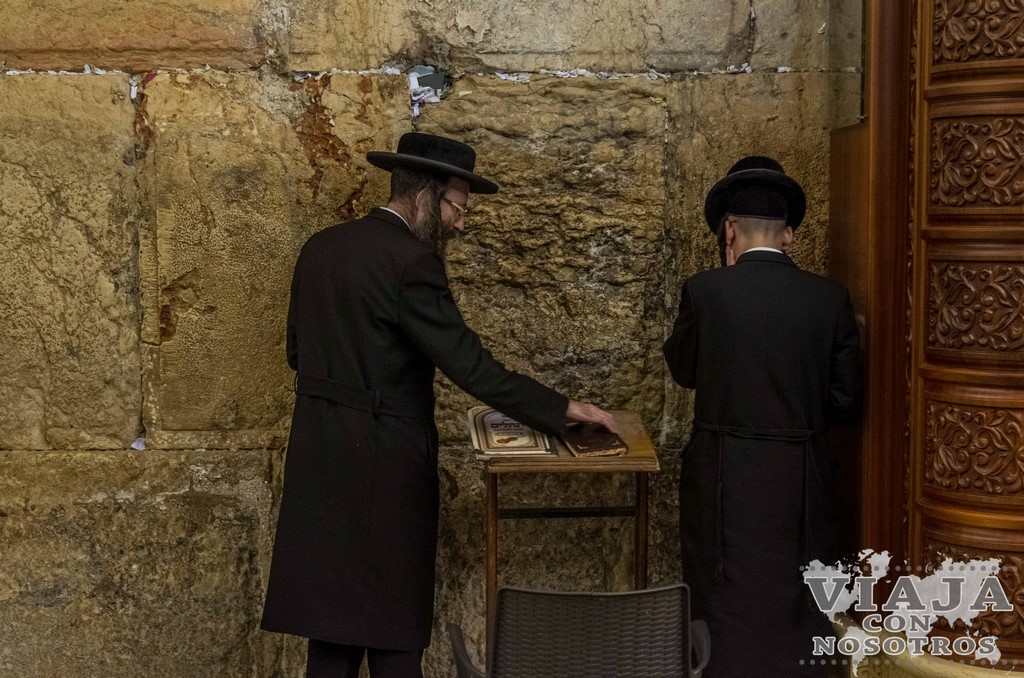 How to visit western wall