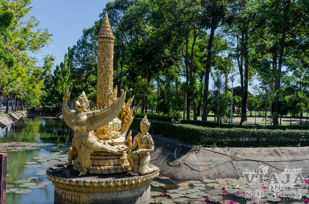park thung si muang Ubon Ratchathani