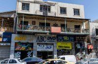 Mejores restaurantes de Amman