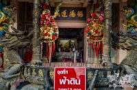 todos los templos de ubon ratchathani