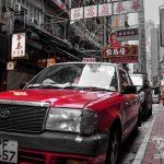 Hong Kong, la Ciudad de los Rascacielos