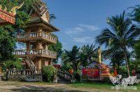 lo que debes saber antes de viajar a laos