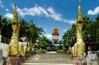 templo wat luang Ubon Ratchathani