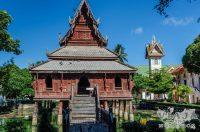 templo mas antiguo de Ubon Ratchathani