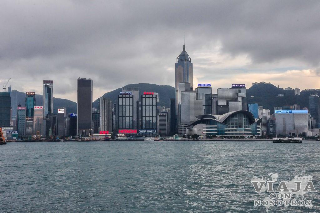 Información detallada para visitar Hong Kong