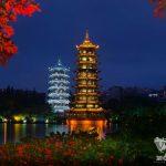 Guilin: Pagodas del Sol y la Luna