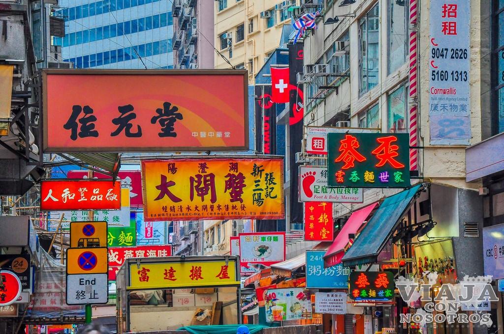 Que ver en Hong Kong en un día