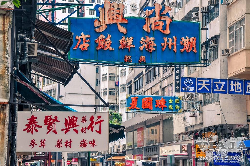 Que ver en Hong Kong en tres días