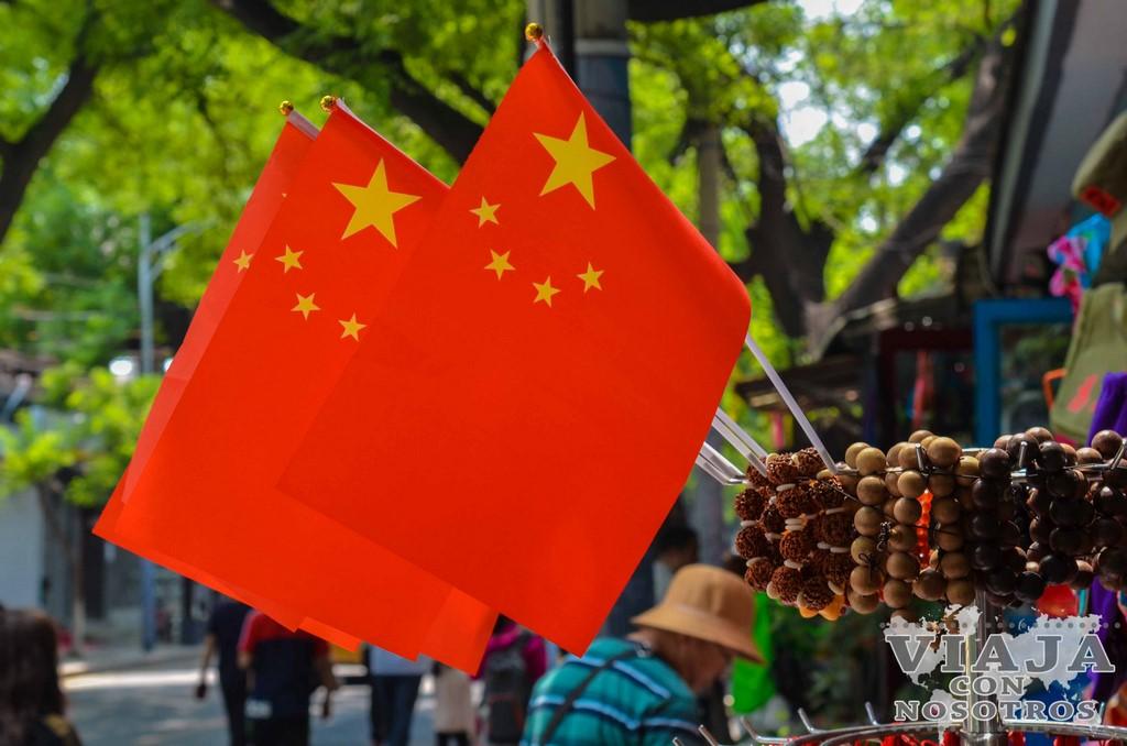 Como llegar a la Ciudad Prohibida de Pekín