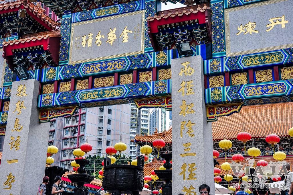 Templo Wong Tai Sin de Hong Kong