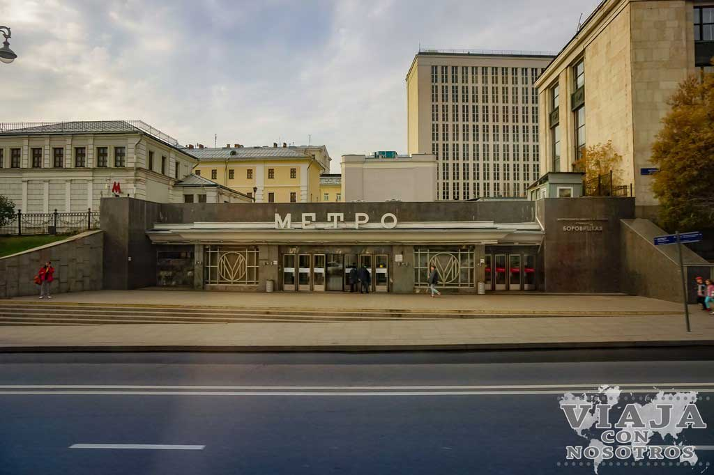 Como ver el metro de Moscú